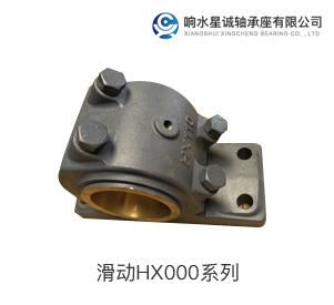 北京滑动轴承座应用