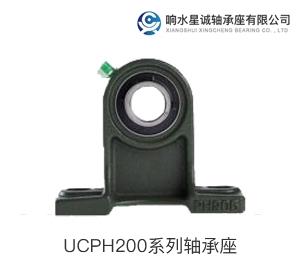 UCPH200系列轴承座