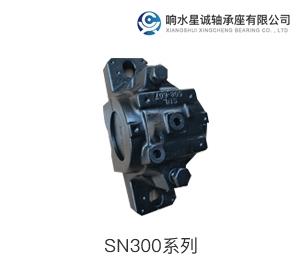 SNL500系列轴承座